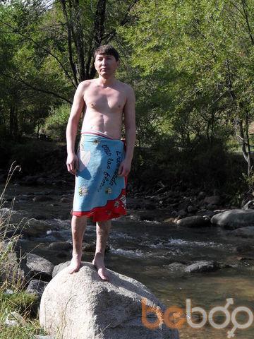 Фото мужчины Marat, Караганда, Казахстан, 32