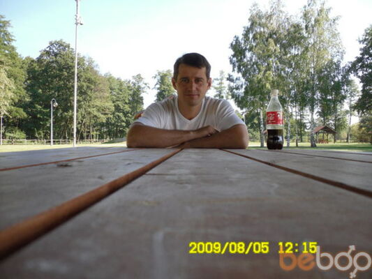Фото мужчины alp13, Донецк, Украина, 42