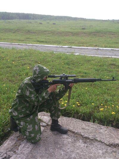 Фото мужчины Андрей, Челябинск, Россия, 24