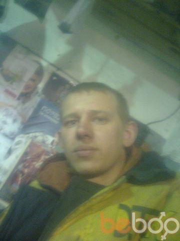 Фото мужчины Basya24, Павлоград, Украина, 30