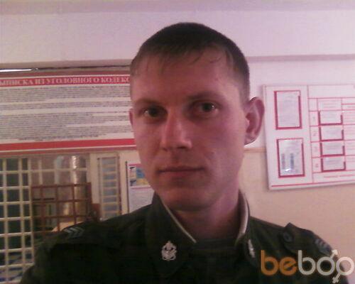 Фото мужчины rexi, Новосибирск, Россия, 29