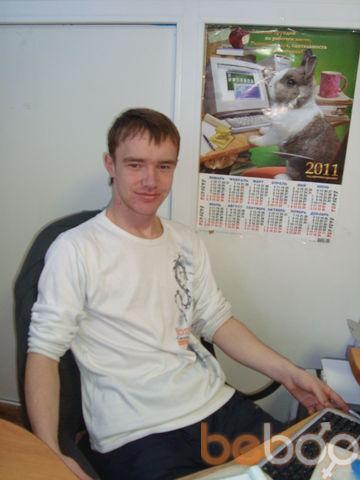 Фото мужчины секс в реале, Кунгур, Россия, 28