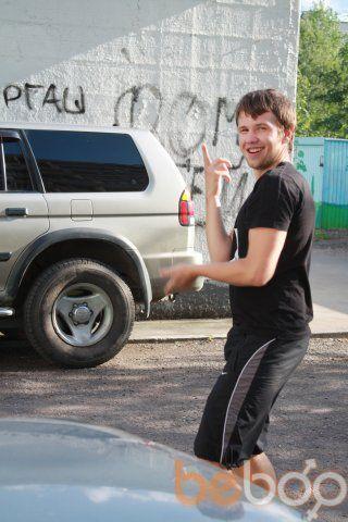 Фото мужчины dbynbr, Москва, Россия, 27