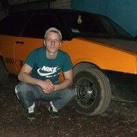 Фото мужчины Артурс, Кривой Рог, Украина, 28