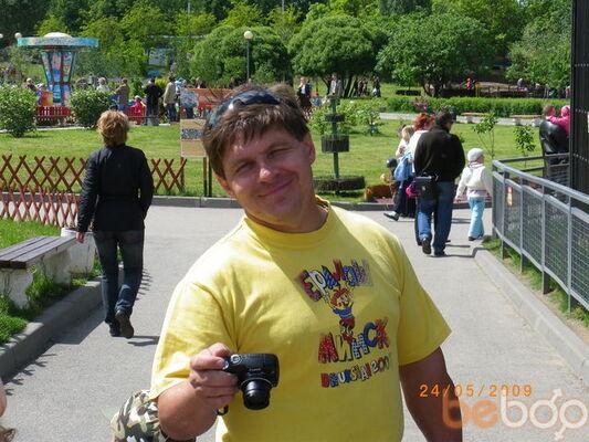 Фото мужчины dimon, Минск, Беларусь, 46
