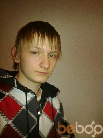 Фото мужчины Пиши1513056, Москва, Россия, 25