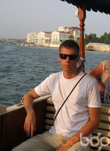 Фото мужчины Artem, Житомир, Украина, 29