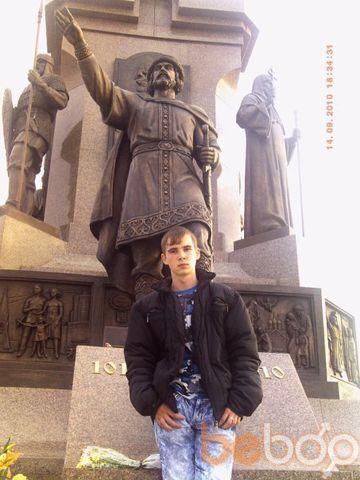 Фото мужчины SALAMON76, Волга, Россия, 25