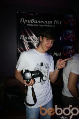 Фото мужчины Alex, Волгодонск, Россия, 28