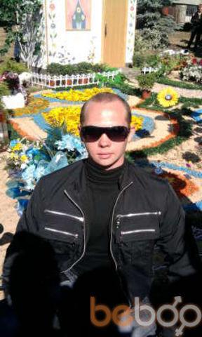 Фото мужчины bon1745, Луганск, Украина, 27