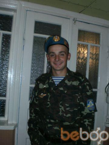 Фото мужчины Ganster92687, Шевченкове, Украина, 26
