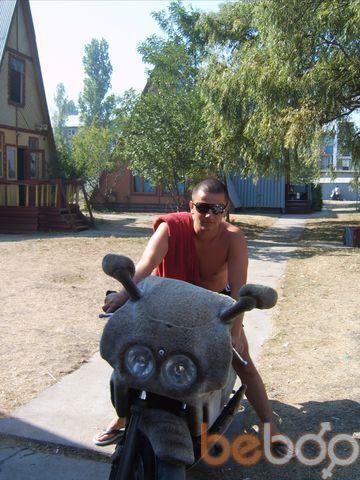 Фото мужчины подарок, Кишинев, Молдова, 39