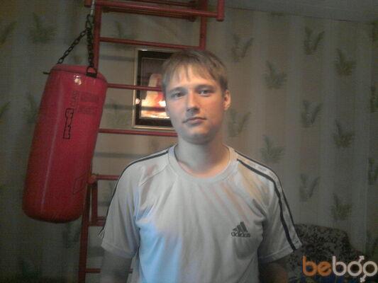 Фото мужчины SeferoS, Москва, Россия, 28