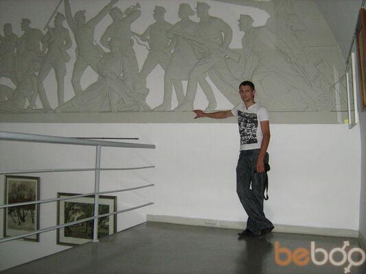 Фото мужчины Bosсh, Минск, Беларусь, 30