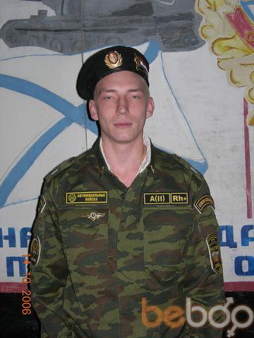 Фото мужчины pisun85, Южно-Невельск, Россия, 32