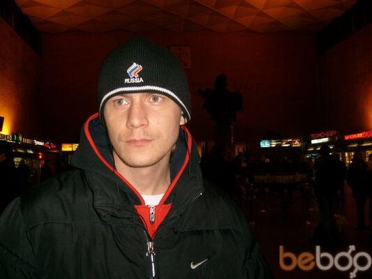 Фото мужчины artyk, Северск, Россия, 36