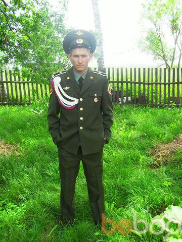 Фото мужчины Сергей 20, Краснослободск, Россия, 25