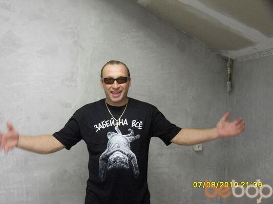 Фото мужчины Сонечко, Сумы, Украина, 49