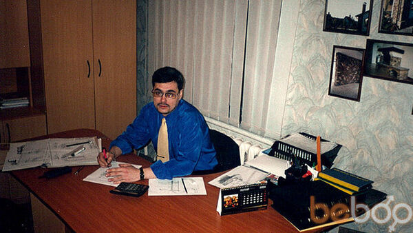 Фото мужчины Котя, Киев, Украина, 48