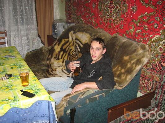 Фото мужчины Andrey Rogan, Харьков, Украина, 28