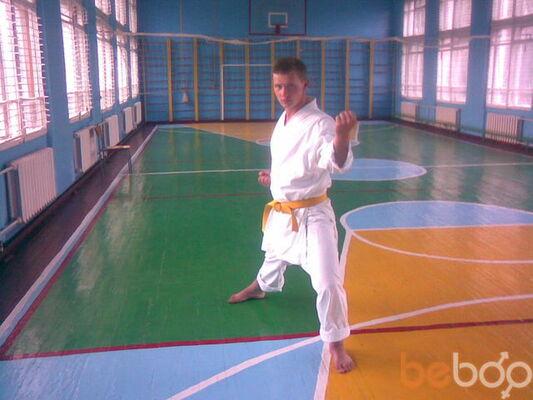 Фото мужчины Anat, Донецк, Украина, 25