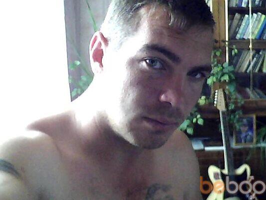 Фото мужчины volk2684, Лукоянов, Россия, 32