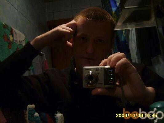 Фото мужчины stalker, Кстово, Россия, 36