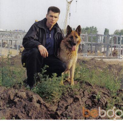 Фото мужчины SERGE, Днепропетровск, Украина, 46