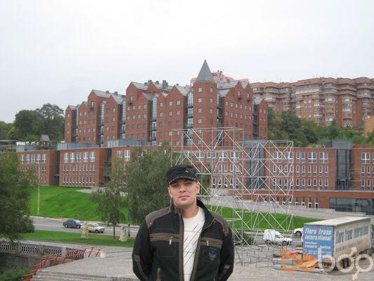 Фото мужчины denver111, Луганск, Украина, 37
