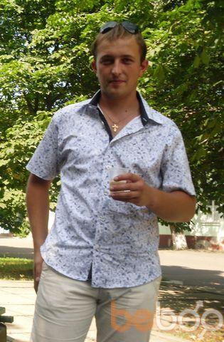 Фото мужчины Mishka, Луганск, Украина, 32