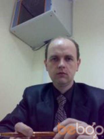 Фото мужчины Toxi1976, Киев, Украина, 41