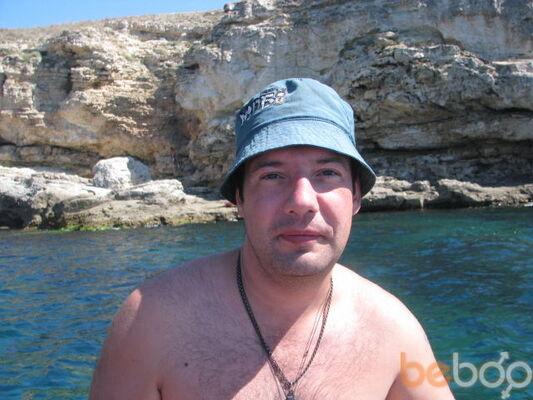 Фото мужчины Kostas, Донецк, Украина, 41
