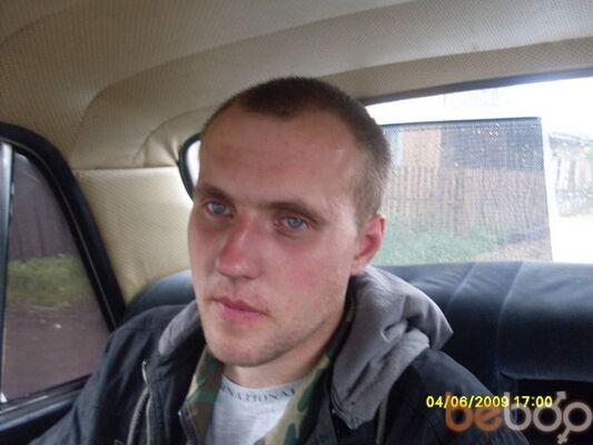 Фото мужчины Путник, Канск, Россия, 30