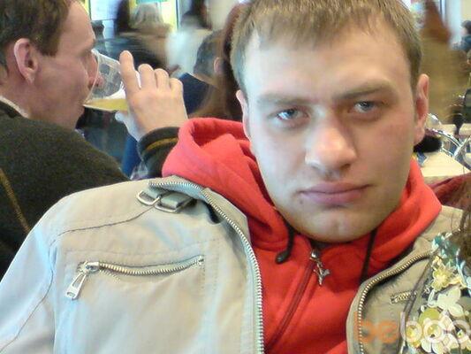 Фото мужчины Bizonn, Киев, Украина, 32