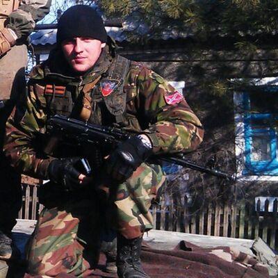 Фото мужчины Максим, Донецк, Украина, 27