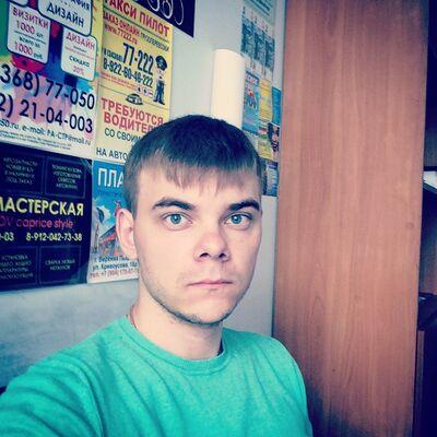 Фото мужчины Иван, Москва, Россия, 25