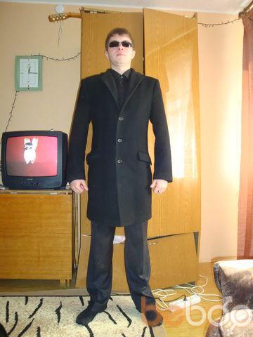 Фото мужчины Rafael86, Нижний Новгород, Россия, 31