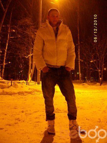 Фото мужчины kilo, Санкт-Петербург, Россия, 26