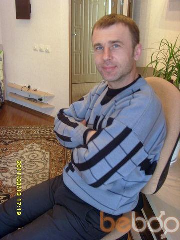 Фото мужчины Oleg, Тараклия, Молдова, 46