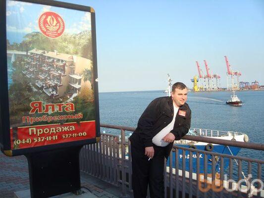 Фото мужчины kostyans, Черкассы, Украина, 37