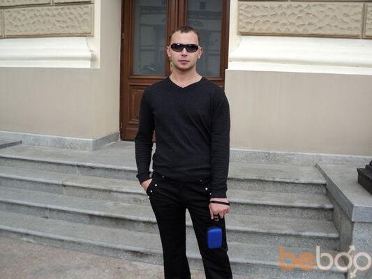 Фото мужчины Дима, Одесса, Украина, 33