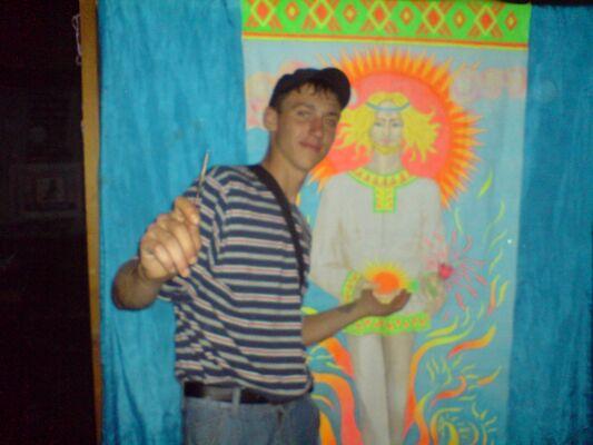 Фото мужчины Артем, Новороссийск, Россия, 29