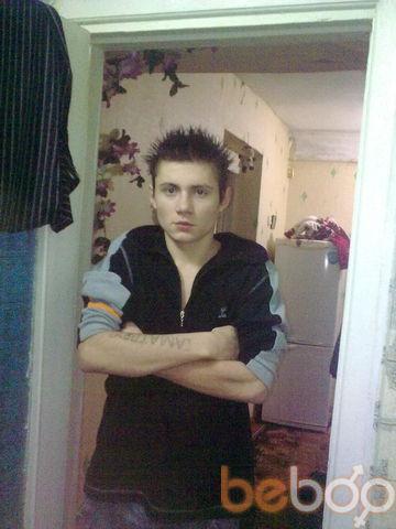 Фото мужчины AMATORYIGOS, Кишинев, Молдова, 28