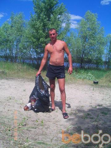 Фото мужчины xxxx, Кременчуг, Украина, 38