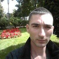 Фото мужчины Иван, Варшава, США, 31