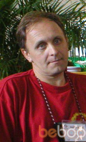 Фото мужчины Wish23, Самара, Россия, 43