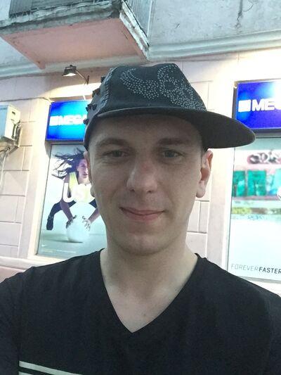 Фото мужчины Артур, Днепродзержинск, Украина, 27