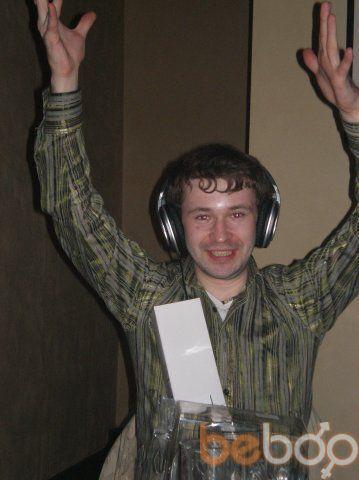Фото мужчины crash_over, Магнитогорск, Россия, 32