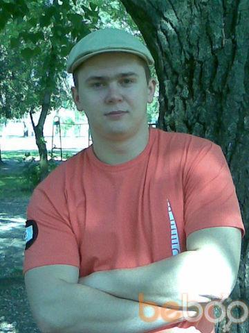 Фото мужчины Bbl4ok, Запорожье, Украина, 30