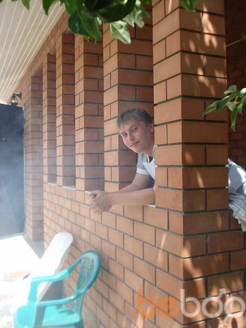 Фото мужчины BroT9, Самара, Россия, 29